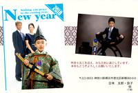 New Year 2018_8